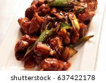 chilli chicken | Shutterstock . vector #637422178
