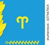 aries zodiac symbol.