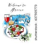 greece. hand drawn vector... | Shutterstock .eps vector #637505773