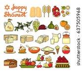 Happy Shavuot Icon. Set Of Cut...
