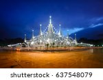 visakabucha day  there is...   Shutterstock . vector #637548079