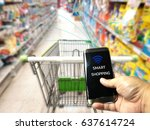smart shopping | Shutterstock . vector #637614724