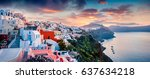great morning panorama of... | Shutterstock . vector #637634218