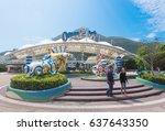 hong kong  china   march20 ... | Shutterstock . vector #637643350