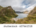 mt. pinatubo crater lake | Shutterstock . vector #637661518