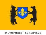flag of blois is a city and the ... | Shutterstock . vector #637684678