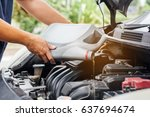 lubricate your car engine with... | Shutterstock . vector #637694674