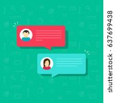 chat bubble icon vector... | Shutterstock .eps vector #637699438
