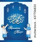 background ramadan kareem... | Shutterstock .eps vector #637706833