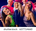 dance party with group people... | Shutterstock . vector #637714660