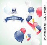 12 june. philippines... | Shutterstock .eps vector #637759054