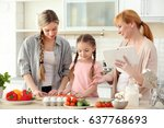 young woman with mother and... | Shutterstock . vector #637768693