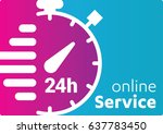 service and support for... | Shutterstock .eps vector #637783450