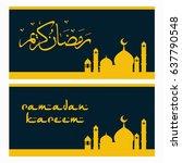 ramadhan kareem wallpaper ... | Shutterstock .eps vector #637790548