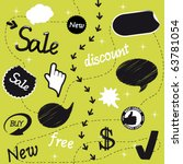 vector sale set | Shutterstock .eps vector #63781054