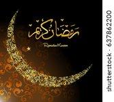 illustration of ramadan kareem... | Shutterstock .eps vector #637862200