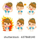 vector set of girl  housewife... | Shutterstock .eps vector #637868140