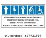 sign preferred seating in... | Shutterstock .eps vector #637921999
