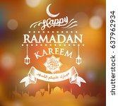 ramadan kareem islamic design... | Shutterstock .eps vector #637962934