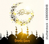 islamic ramadan kareem... | Shutterstock .eps vector #638000848