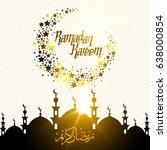 islamic ramadan kareem... | Shutterstock .eps vector #638000854