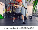the full body image of athletic ... | Shutterstock . vector #638006950