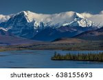 august 26  2016   lakes of... | Shutterstock . vector #638155693
