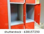interior of a cloakroom | Shutterstock . vector #638157250
