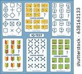 iq test. choose correct answer. ... | Shutterstock .eps vector #638163133