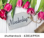 mother's day card  with dutch... | Shutterstock . vector #638169904
