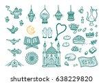 vector set of east islamic... | Shutterstock .eps vector #638229820