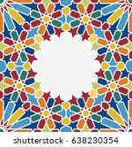 islamic geometrical pattern ... | Shutterstock .eps vector #638230354
