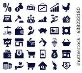 market icons set. set of 36... | Shutterstock .eps vector #638233180