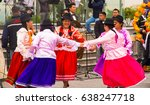 quito  ecuador   december 09 ...   Shutterstock . vector #638247718