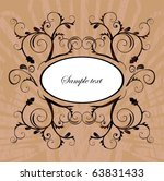 holiday frame easy to modify   Shutterstock .eps vector #63831433