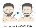 male beard image   before and... | Shutterstock .eps vector #638321344