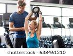 smiling woman using dumbbells... | Shutterstock . vector #638461210