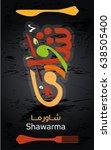 shawarma or shawurma is a... | Shutterstock .eps vector #638505400