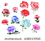 chinese traditional... | Shutterstock . vector #638515900