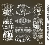 back to school  vintage labels... | Shutterstock . vector #638533000