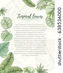 hand drawn tropical palm leaves ... | Shutterstock .eps vector #638536000
