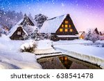 shirakawago  japan historic... | Shutterstock . vector #638541478