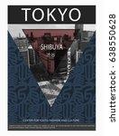 photo print tokyo illustration  ... | Shutterstock . vector #638550628
