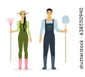 young gardeners hold tools in... | Shutterstock .eps vector #638550940