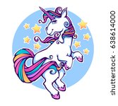 fantasy world  rainbow unicorn  ... | Shutterstock .eps vector #638614000