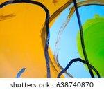 mixed media   art   multicolor... | Shutterstock . vector #638740870