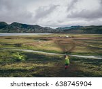 a girl is walking with her big... | Shutterstock . vector #638745904