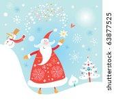 jolly santa claus | Shutterstock .eps vector #63877525