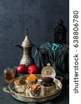 ramadan kareem with premium... | Shutterstock . vector #638806780
