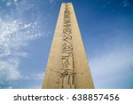 obelisk of theodosius in... | Shutterstock . vector #638857456